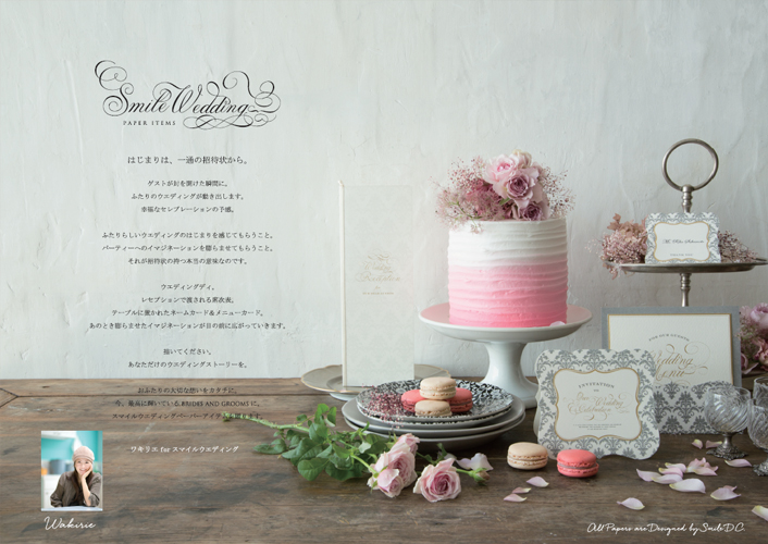 SMILE WEDDING  PAPER ITEM  PRODUCED BY MYPRINT