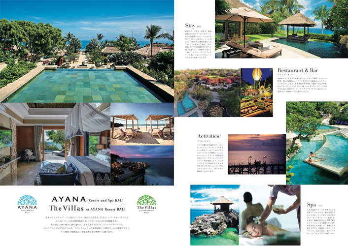 AYANA resort&spa